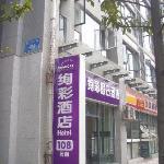 Xuancai Holiday Hotel (Yingmenkou)