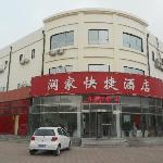 Runjia Express Hotel Binhai New Area