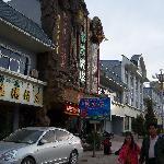 Sunshine Ecological Park Hotel