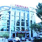 Qianqiu Holiday Hotel