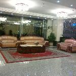 Foto de Hongye Hotel