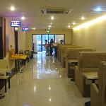 Foto de Jialong Yangguang Hotel Beijing Daxing
