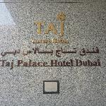 Photo of Jood Palace Hotel Dubai