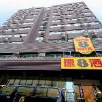 Photo de Super 8 Lanzhou Yongcang