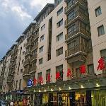 Jin'guang Express Suzhou Guanqian Street Foto