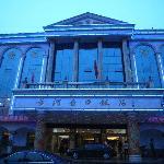 Huanghe Hukou Hotel Foto