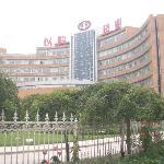 Photo of Kaixuanmen Jianguo Hotel