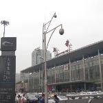 火车站与酒店
