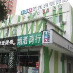 100 Inn Beijing Yangqiao