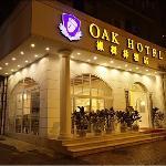 Oak Hotel Jiuyan Bridge