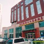 Photo of Izunco New Culture Business Hotel