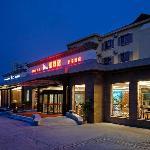 Foto de Izunco Inn (Qingdao Taiwan Road)