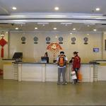Photo of Huachen Hotel