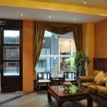 Aishangjia Hotel