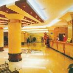 Fusida Jinshang Hotel
