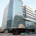 Starway Hotel Lianyungang Longhai Pedestrian Street