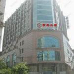 Jiali Holiday Hotel Chengdu Wanhe Road