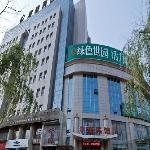 西安浙商賓館