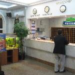 orekhovo hotel lobby-1