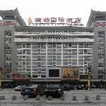 Photo of Handu Hotel