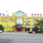 Ziyu Business Hotel