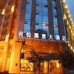 Photo de Wanyou Fengting Hotel