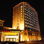Photo of Qingdao Haobang Holiday Resort