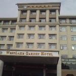 West Lake Garden Hotel