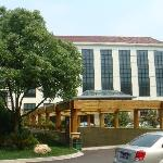 Photo of Shangyu Hotel