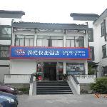 Hanting Express Suzhou Guanqian Jingde Road