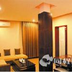 Huayin Kaiyuan Hotel