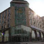 Taige Hotel