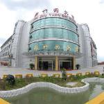 Xinzhuyuan Hotel