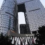 Westin Guangzhou