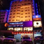 Qianshouyuan Digital Business Hotel