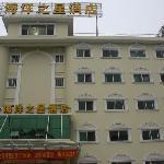Foto de Hanting Express Qingdao Development Zones Changjiang Middle Road