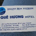 酒店的名片