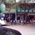 Foto de Pod Inn Xi'an Mingchengqiang Nanmen