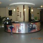 Photo de Panzhihua Tiandi Ren He Hotel