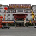 Photo of Changhong Zijinghua Hotel