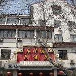 Cuihuayuan Hotel
