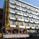 Renhe Spring Hotel