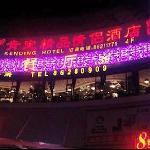 Kending Boutique Couple Hotel Longjiangwu