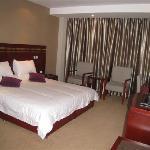 Foto de Qinya Business Hotel