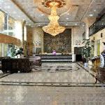 Barkam Hotel