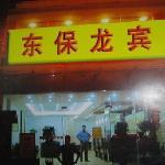 Liulian Xiaoxing Express Hotel Nanjing Yunjin Road Metro Station