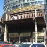 Jincheng Yuehai International Hotel