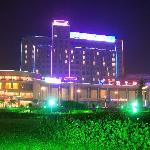 詩城大酒店