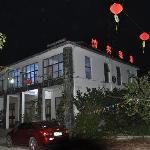 Quanyuan Villa