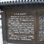 历代帝王庙2